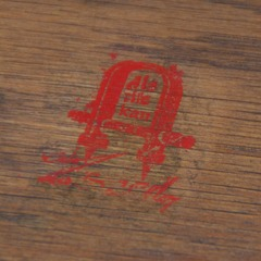 Gustav Stickley red decal signature in the drawer, used from 1905 to 1912.